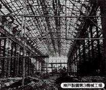 神戸製鋼所第3機械工場